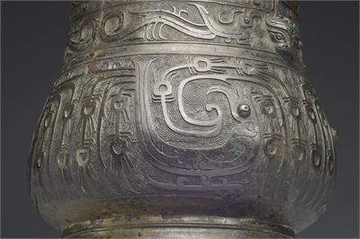 Hsing Chi Shih Tsun