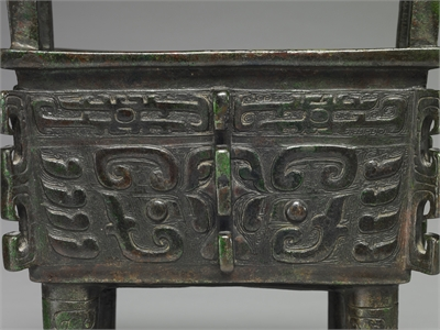 Square Ding cauldron of Marquis of Kang