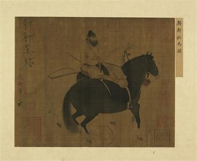 Pasturing Horses