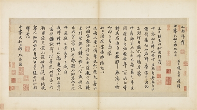 Letter to Abbot Zhongfeng (As If in a Drunken Dream)