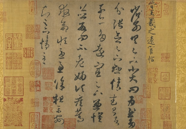 Yuanhuan