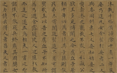 The Ladies' Book of Filial Piety (Scroll 1)