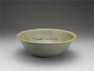 Celadon water container, Yue ware