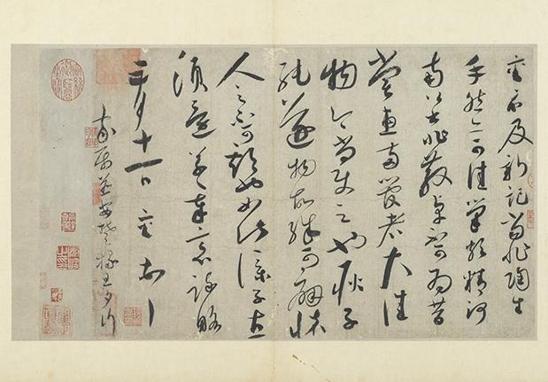 Letter (