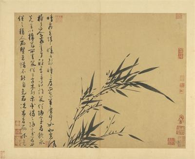 Manual of Ink Bamboo