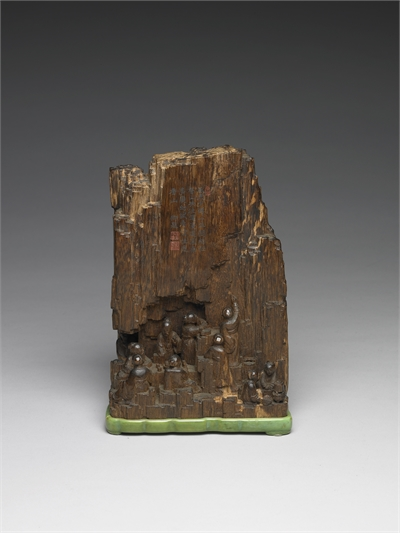 1741, Qing dynasty