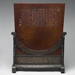 龍山文化晚期